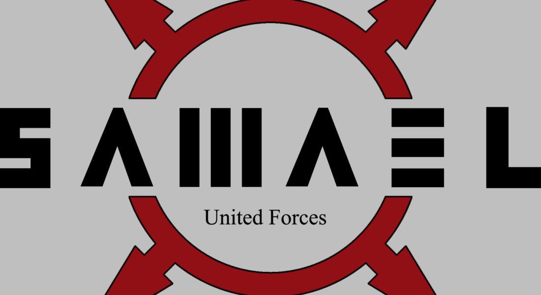 SUF logo 2017